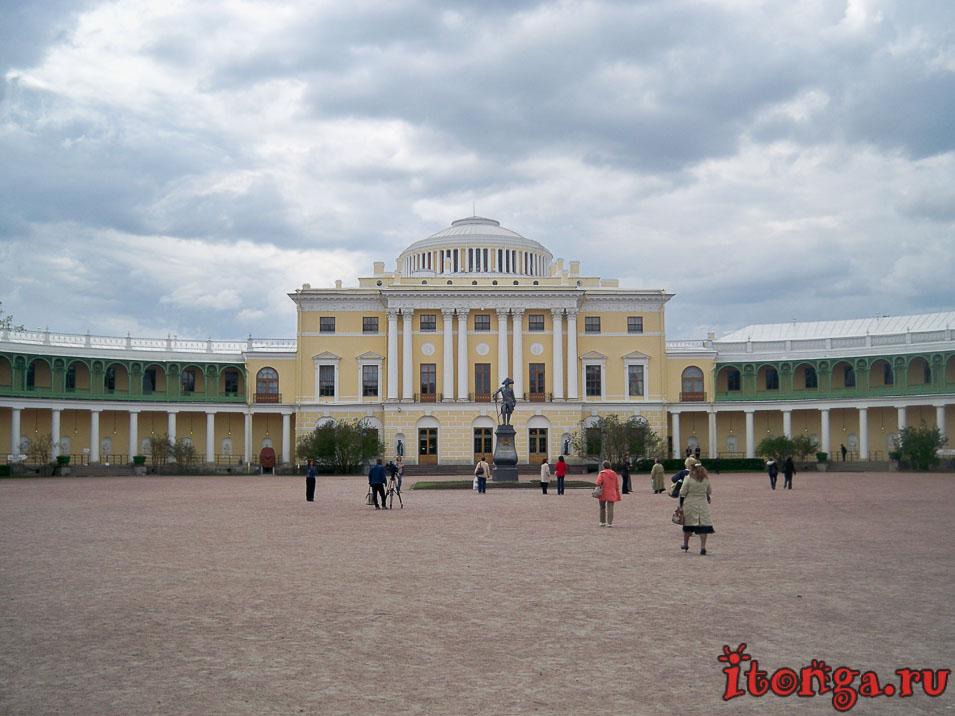 музей-заповедник павловск, дворец