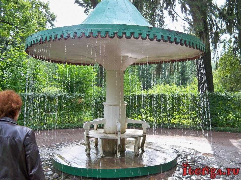 фонтан зонтик, нижний парк