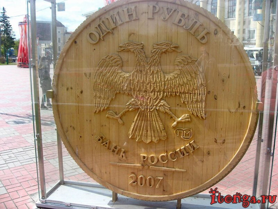 Экскурсии по Томску