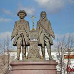 Экскурсии по Екатеринбургу - обзор и полный перечень