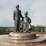 Экскурсии по Ижевску - куда можно сходить в городе