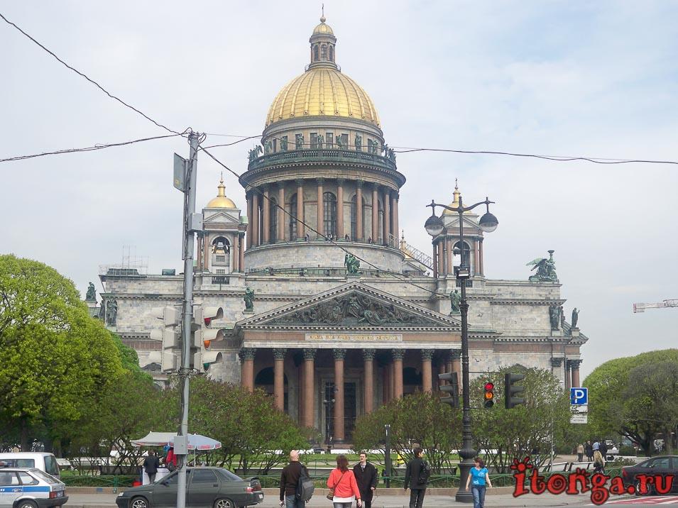 достопримечательности санкт-петербурга, исаакиевский собор