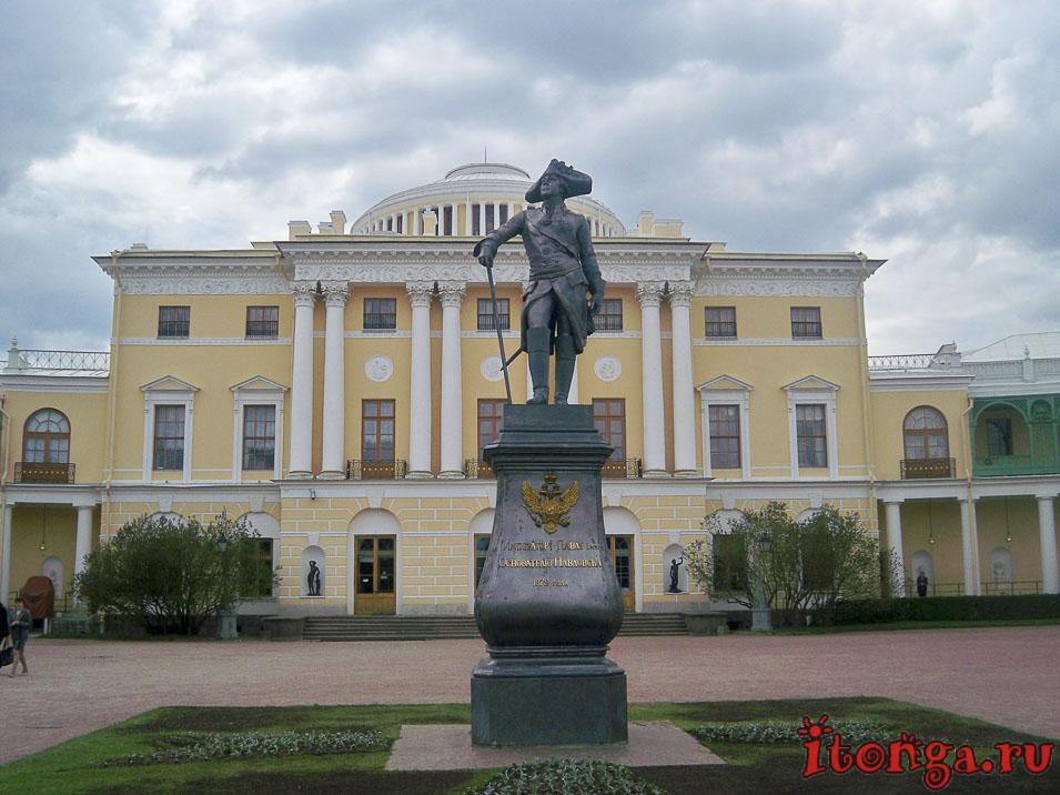 павловск, достопримечательности санкт-петербурга