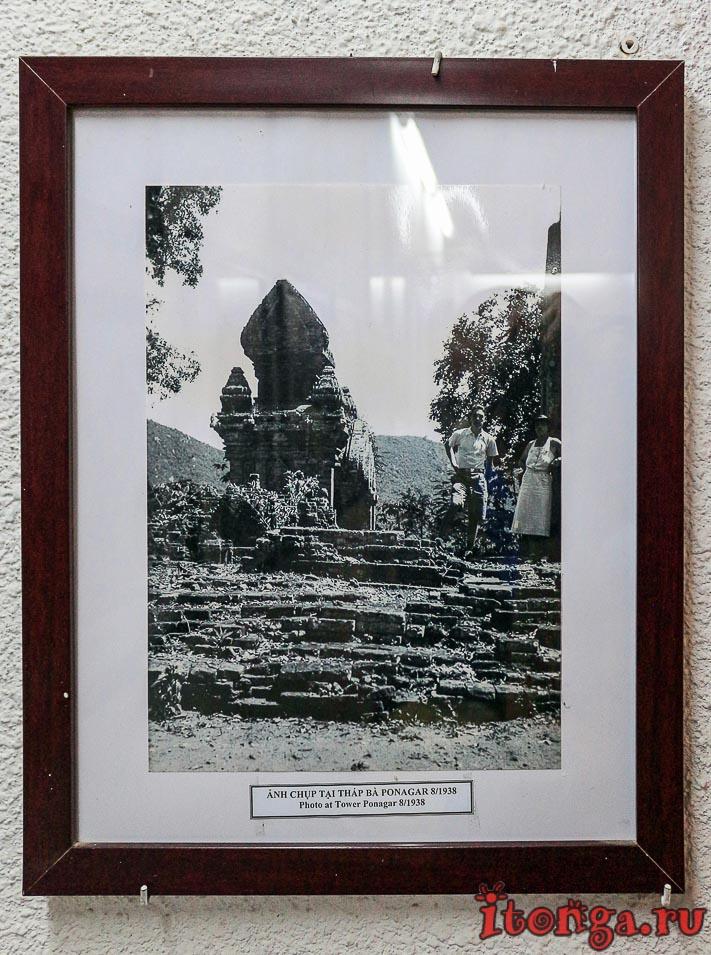 Чамские башни, Нячанг, Понагар