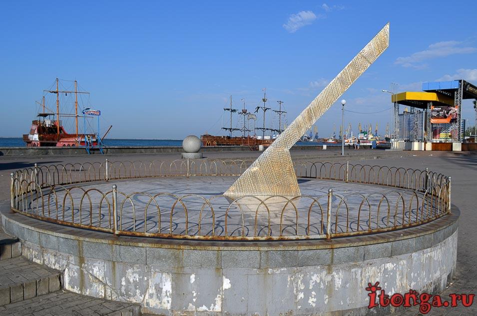 бердянск, набережная, солнечные часы