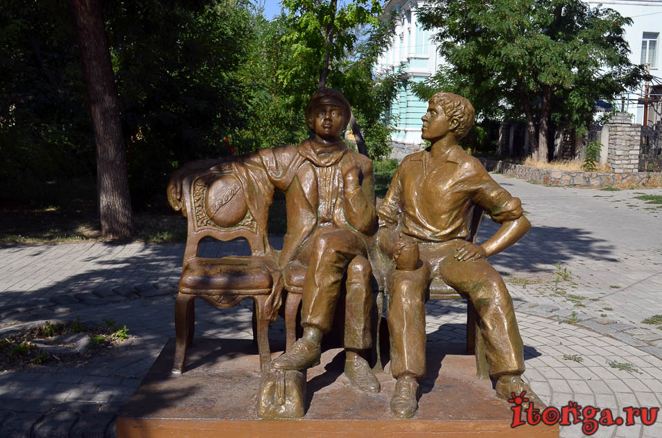 бердянск, парк, памятник