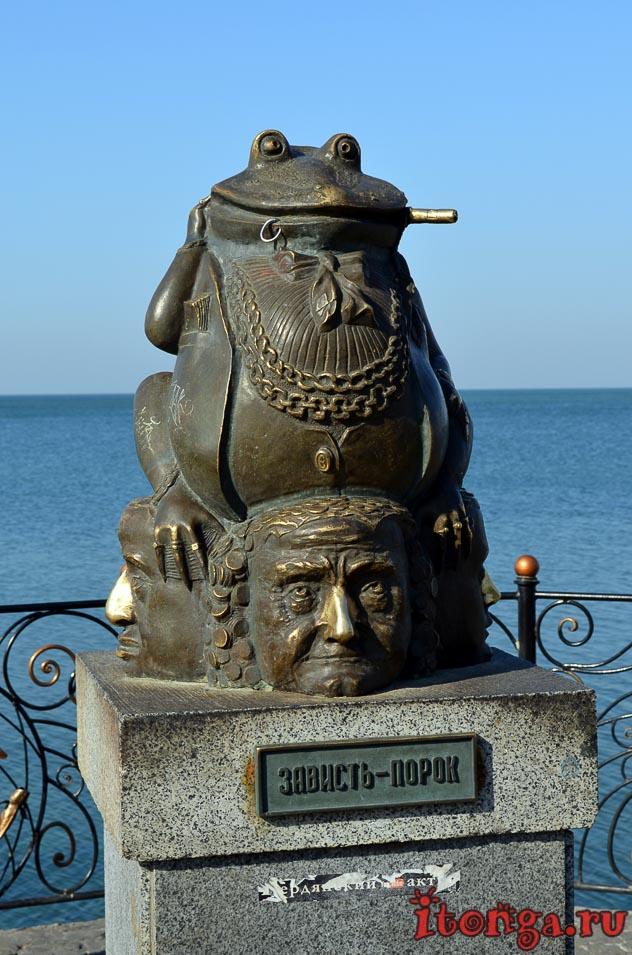 бердянск, набережная, памятник