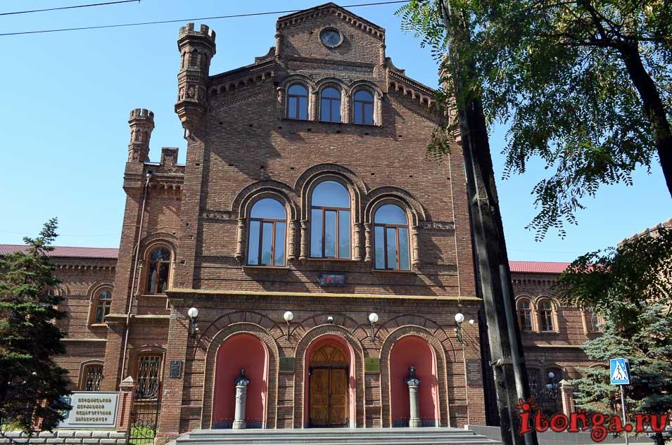 бердянск, университет
