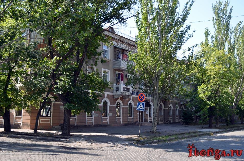 бердянск, город