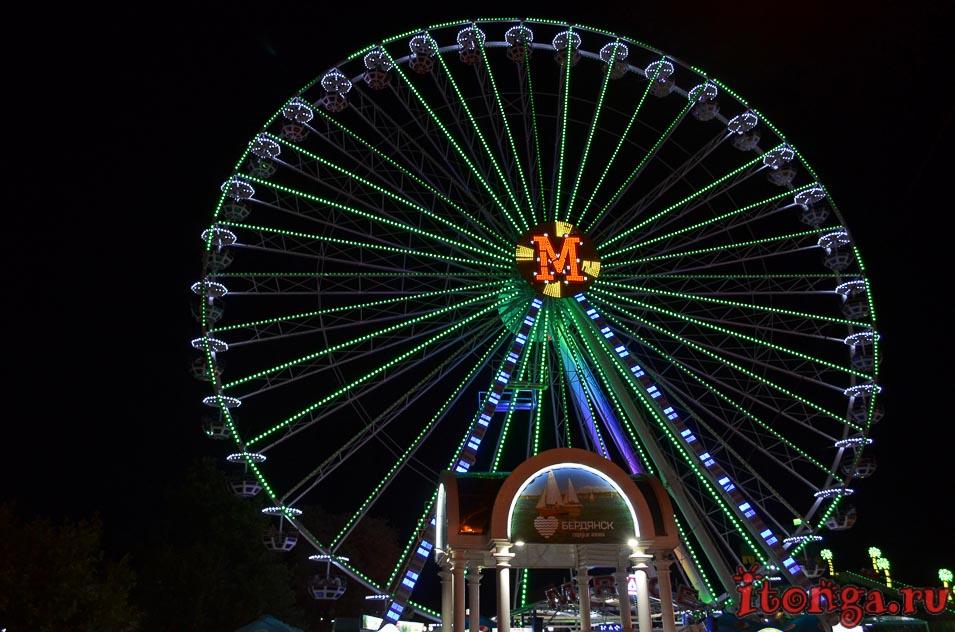 бердянск, колесо обозрения, луна-парк, набережная