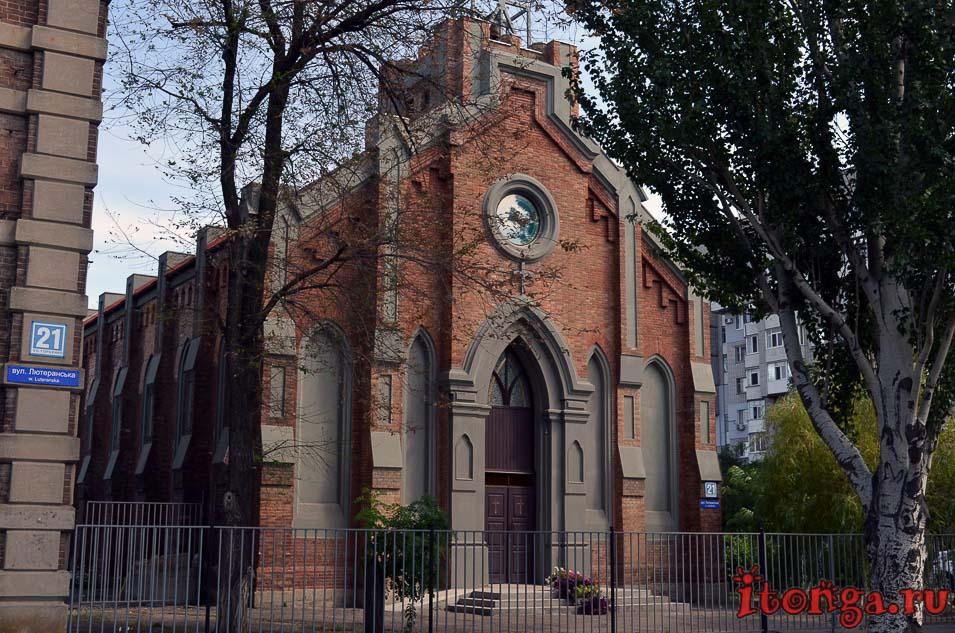 бердянск, церковь