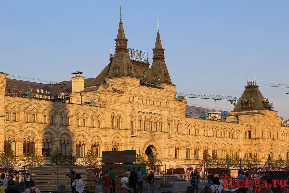 ГУМ в Москве на Красной площади