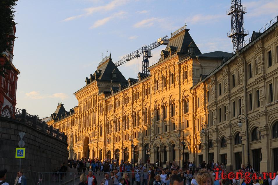 Москва, Красная площадь, ГУМ