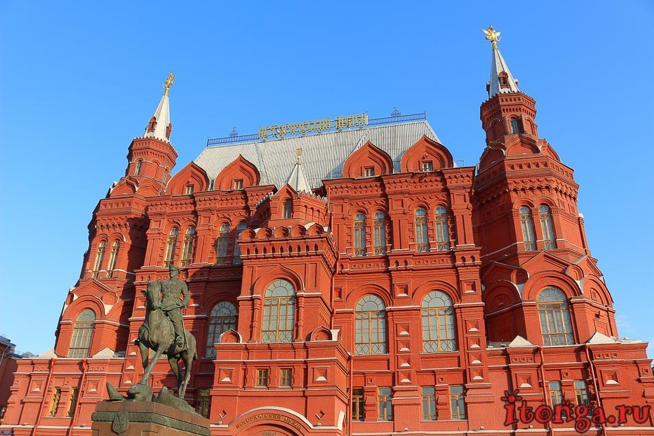 Исторический музей, Москва, Красная площадь