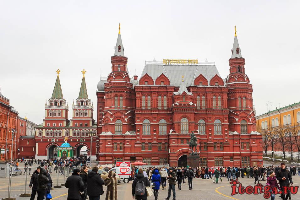 государственный исторический музей на Красной площади, Москва