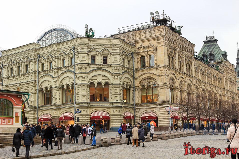 обзорная автобусная экскурсия по Москве, красная площадь