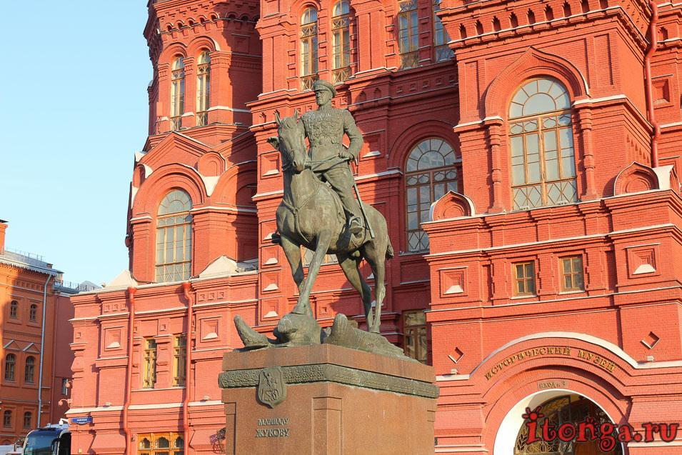 Памятник маршалу Жукову, Красная площадь, Москва