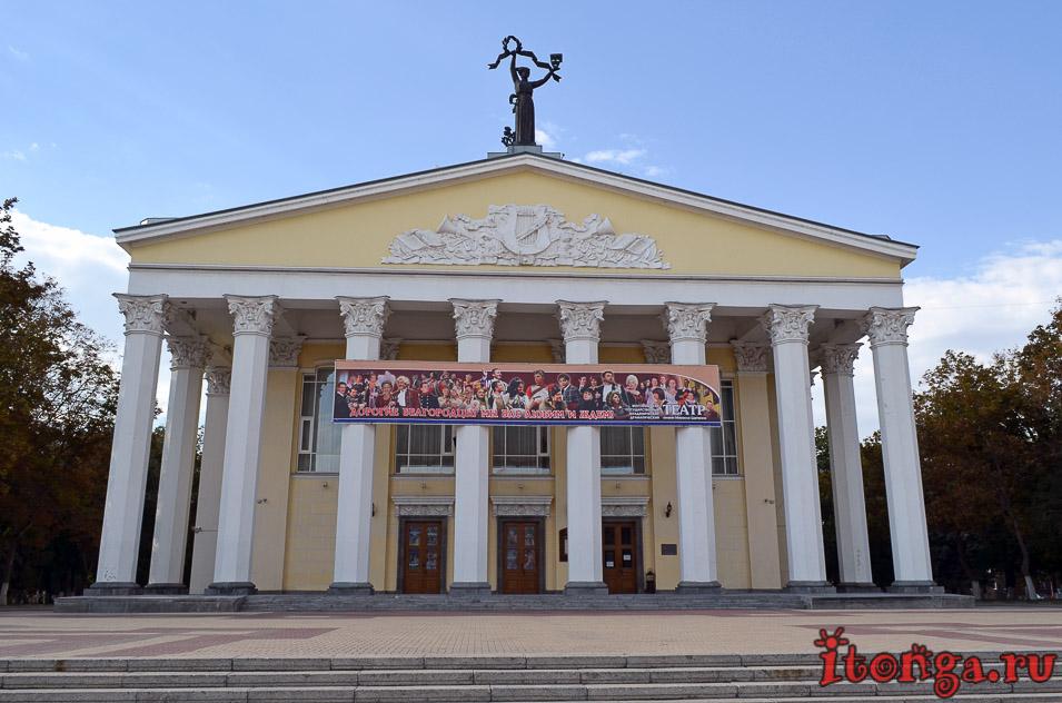 белгород, театр