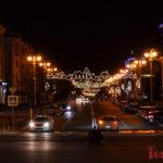 Белгород ночью - фото города