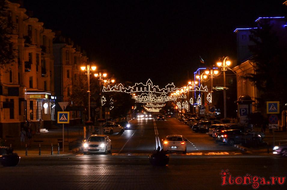 белгород ночью, соборная площадь белгорода, гражданский проспект