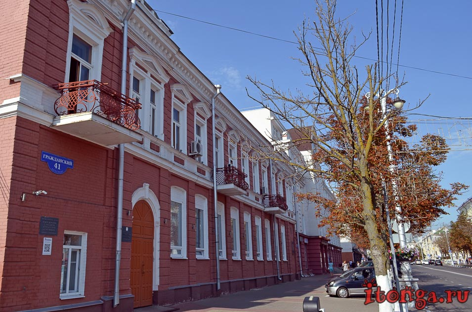 достопримечательности белгорода, гражданский проспект