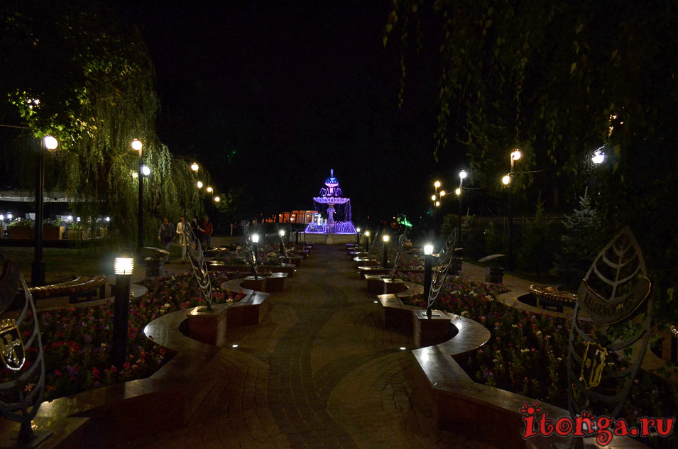горсад, фонтан, сквер