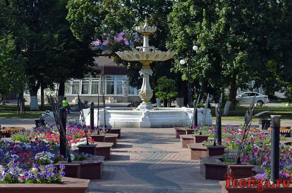 белгород, фонтан, горсад