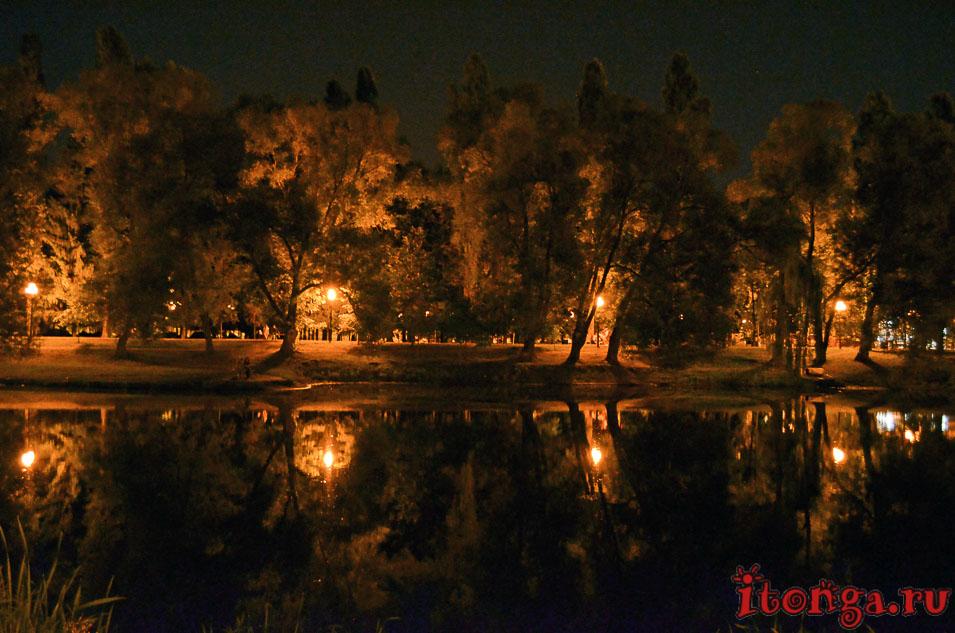 белгород ночью, парк победы