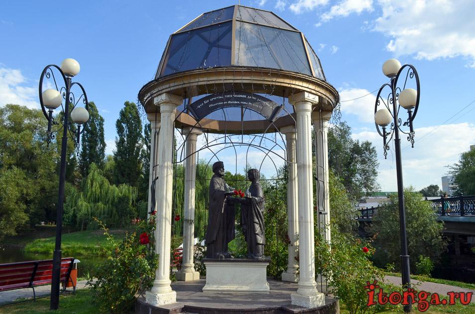 достопримечательности белгорода, памятник петру и февронии