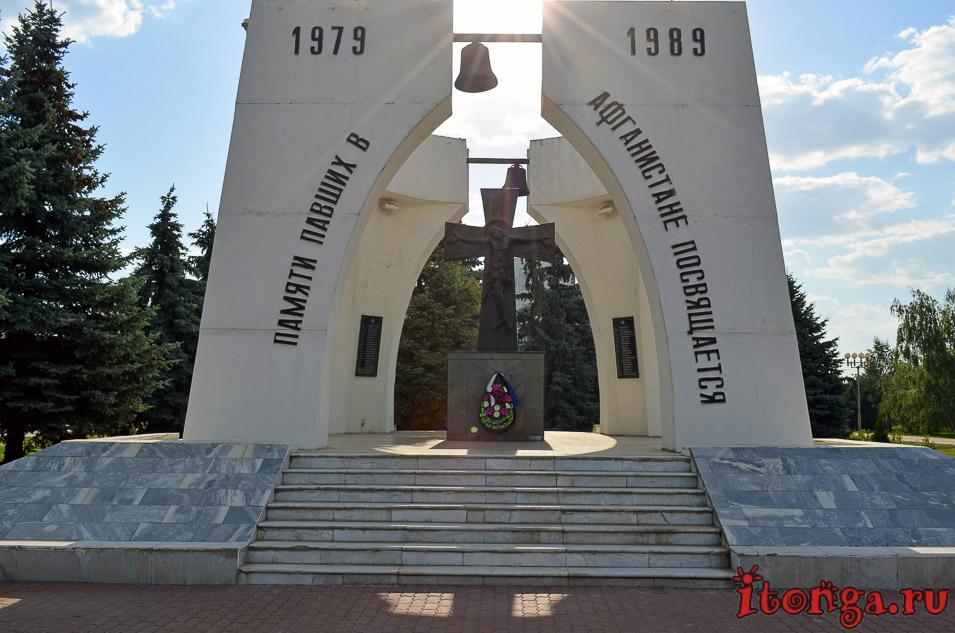 белгород, памятник