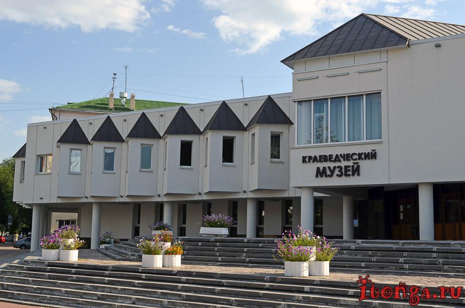 достопримечательности белгорода, музей