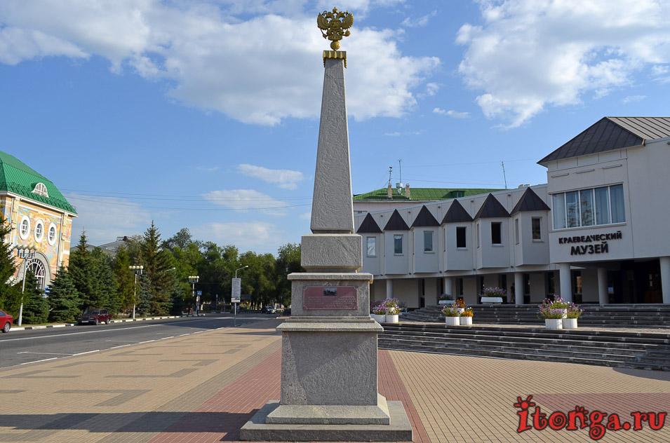 белгород, музейная площадь