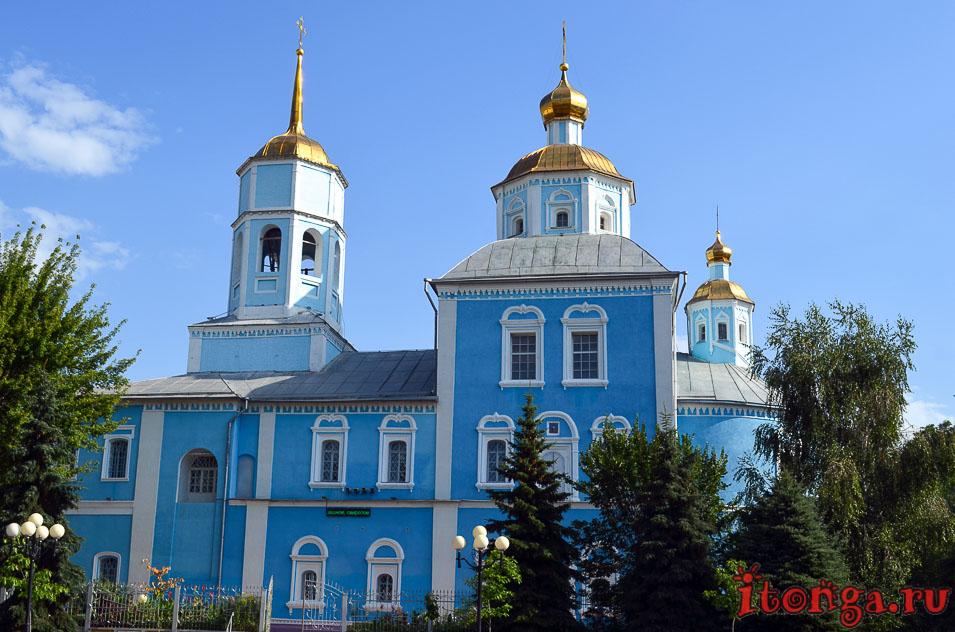 достопримечательности белгорода, смоленский собор