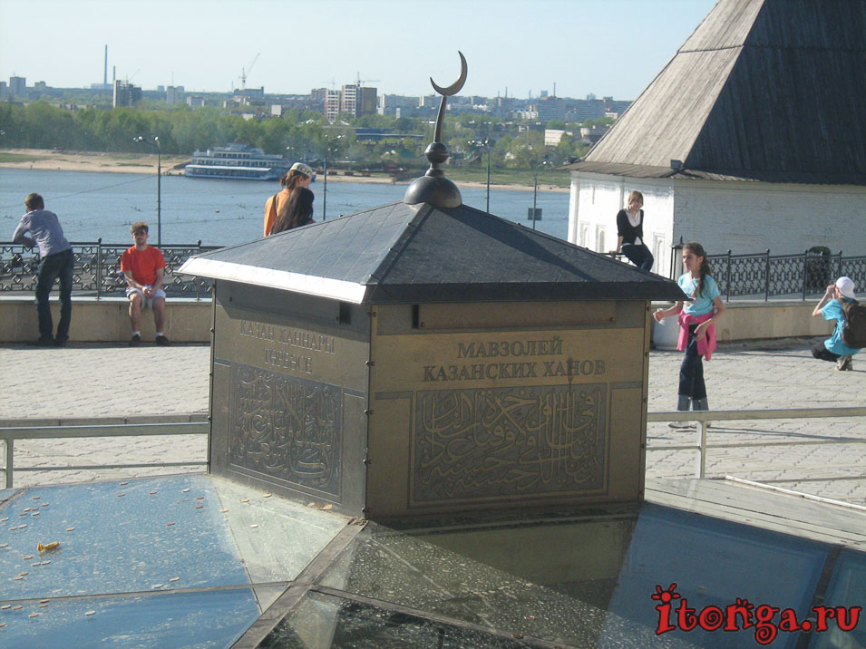 Кремль в Казани, мавзолей казанских ханов