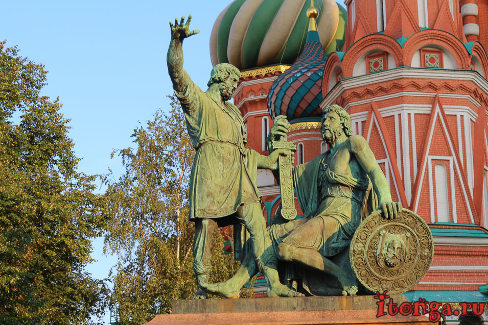 памятник на Красной площади Минину и Пожарскому