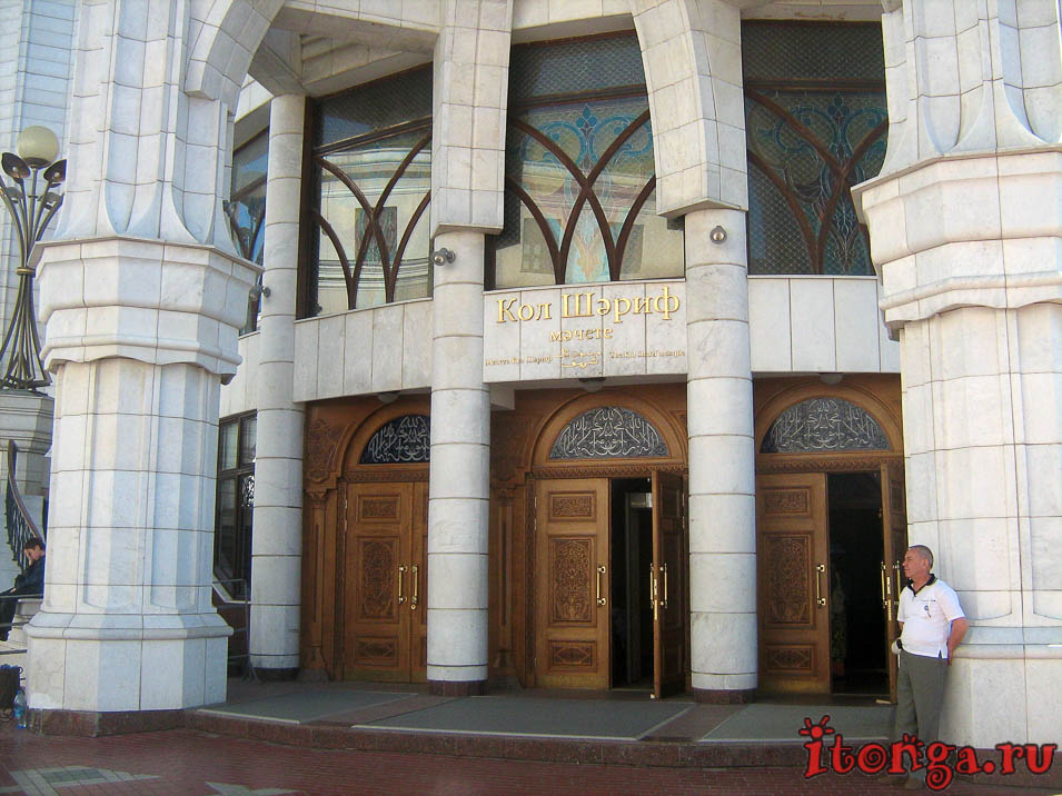 Мечеть Кул-Шариф в Казани, Татарстан