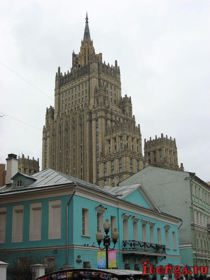 Квартира Пушкина на Арбате, Москва
