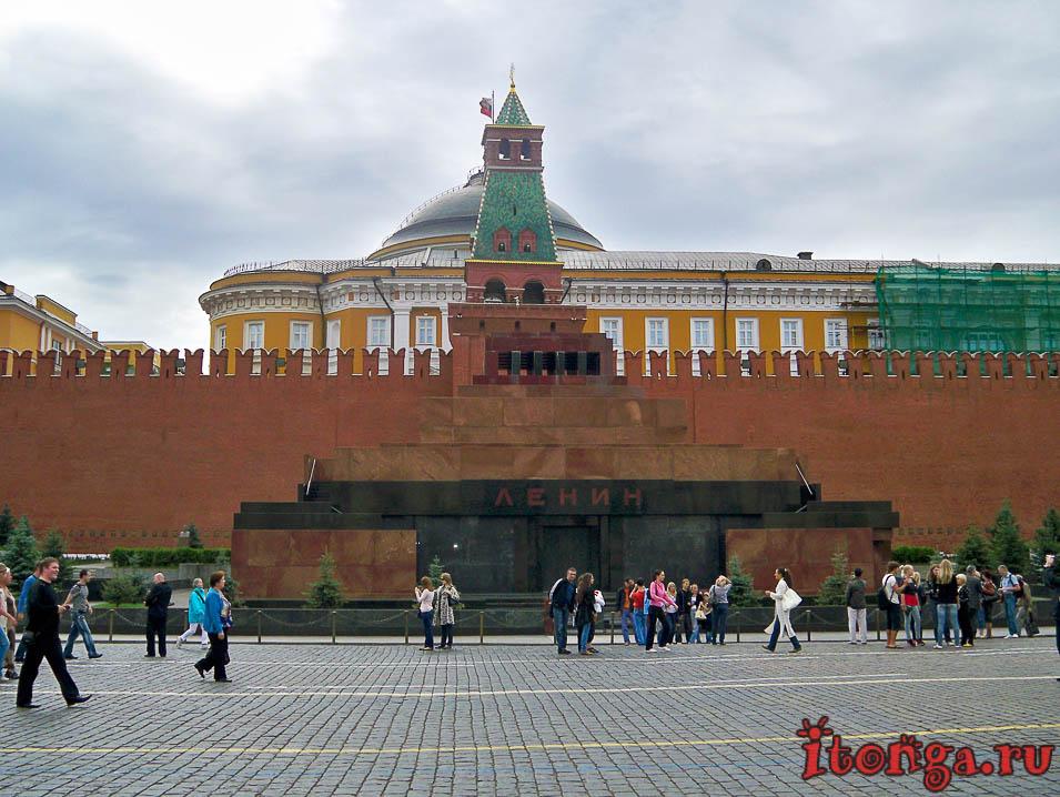 Красная площадь, Москва, мавзолей Ленина