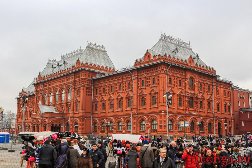 Музей Ленина в Москве на Красной площади