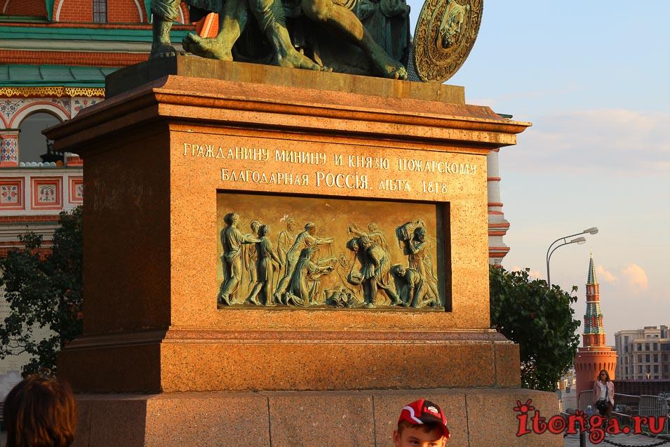 Москва, Красная площадь, памятник Минину и Пожарскому