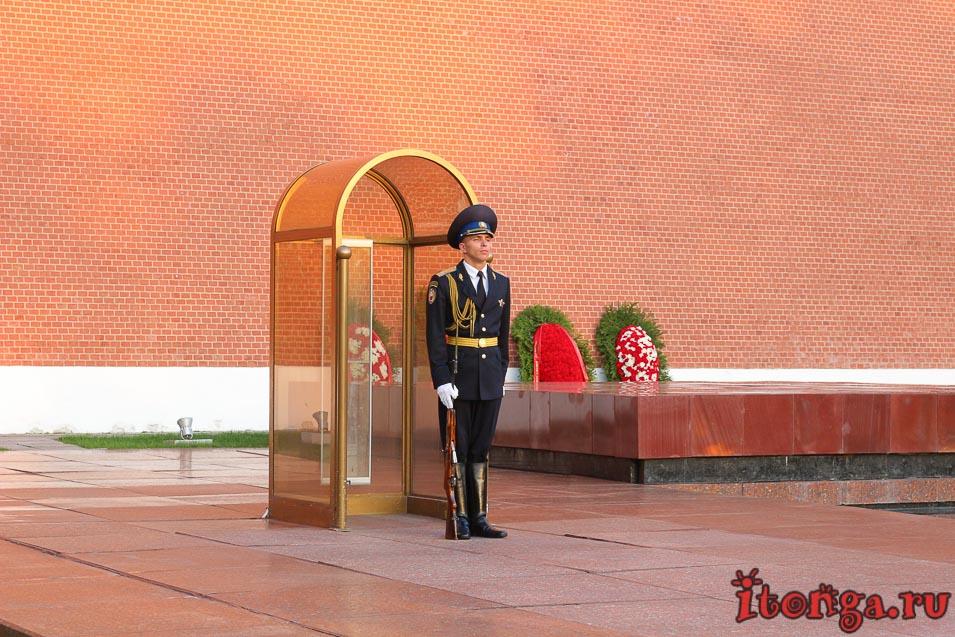 вечный огонь, смена караула на Красной площади, Москва