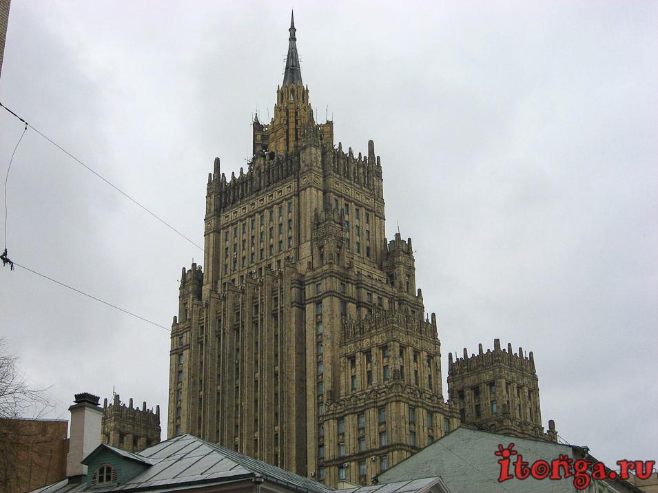 Старый Арбат, Москва