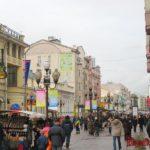 Старый Арбат. Москва