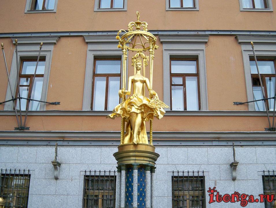 Старый Арбат, Москва, принцесса Турандот