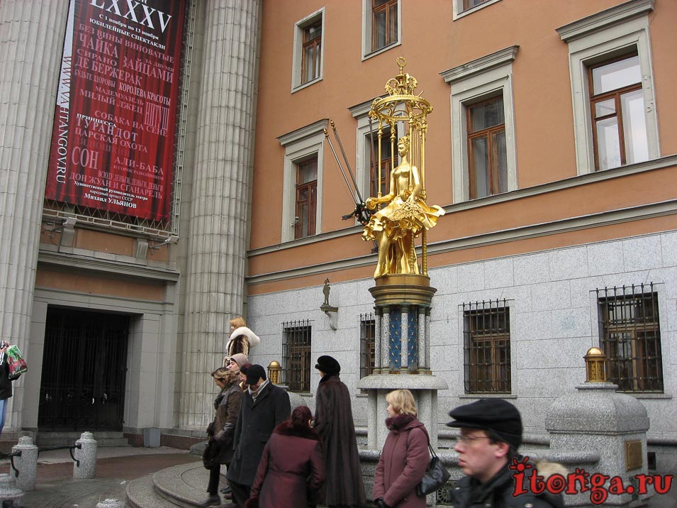 Театр на Арбате