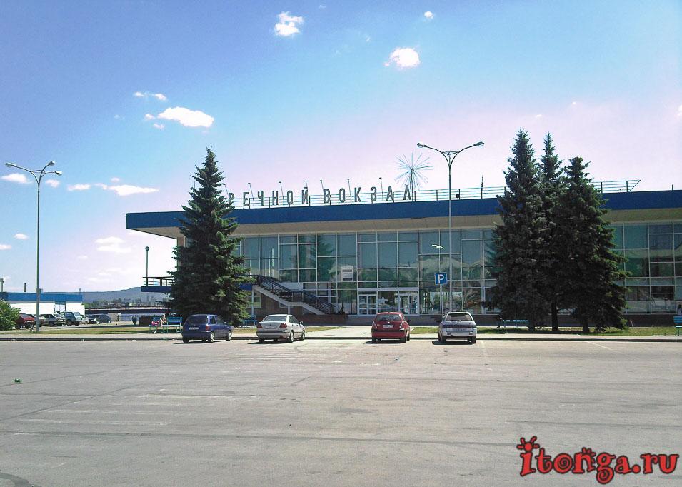 что посмотреть и куда сходить в Тольятти