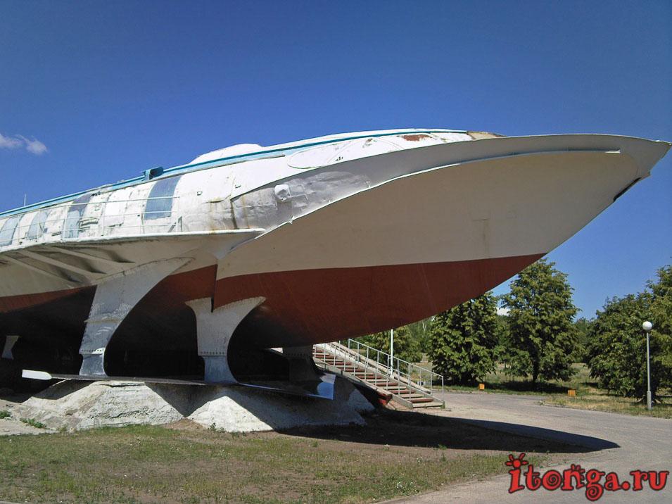 Спутник Тольятти, судно на подводных крыльях
