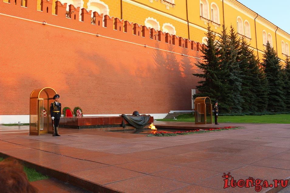 вечный огонь, Красная площадь, Москва