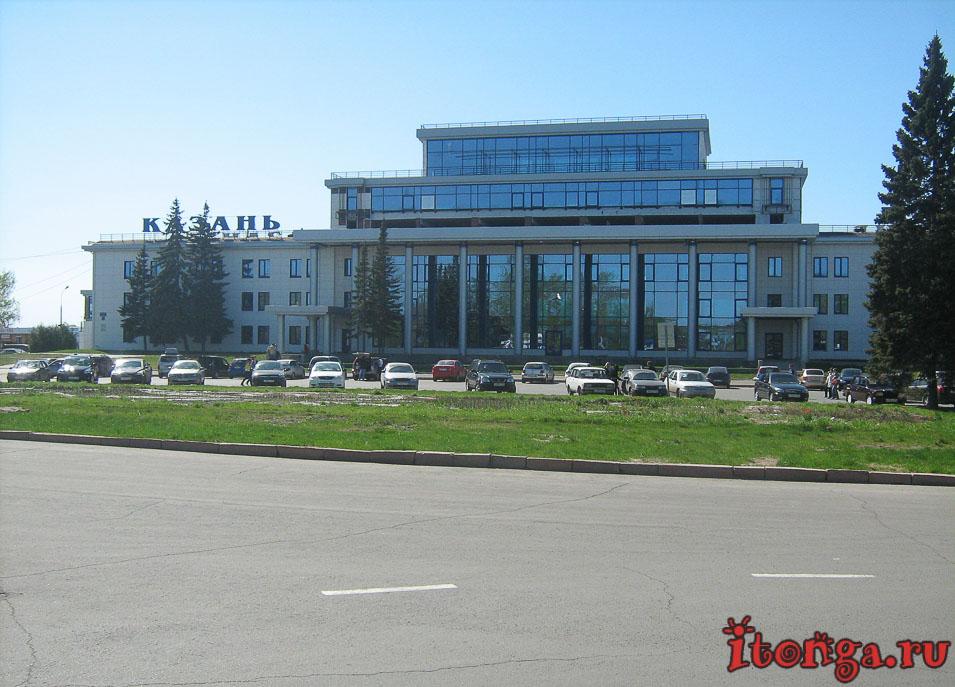 Казанский речной вокзал, речной порт, Казань