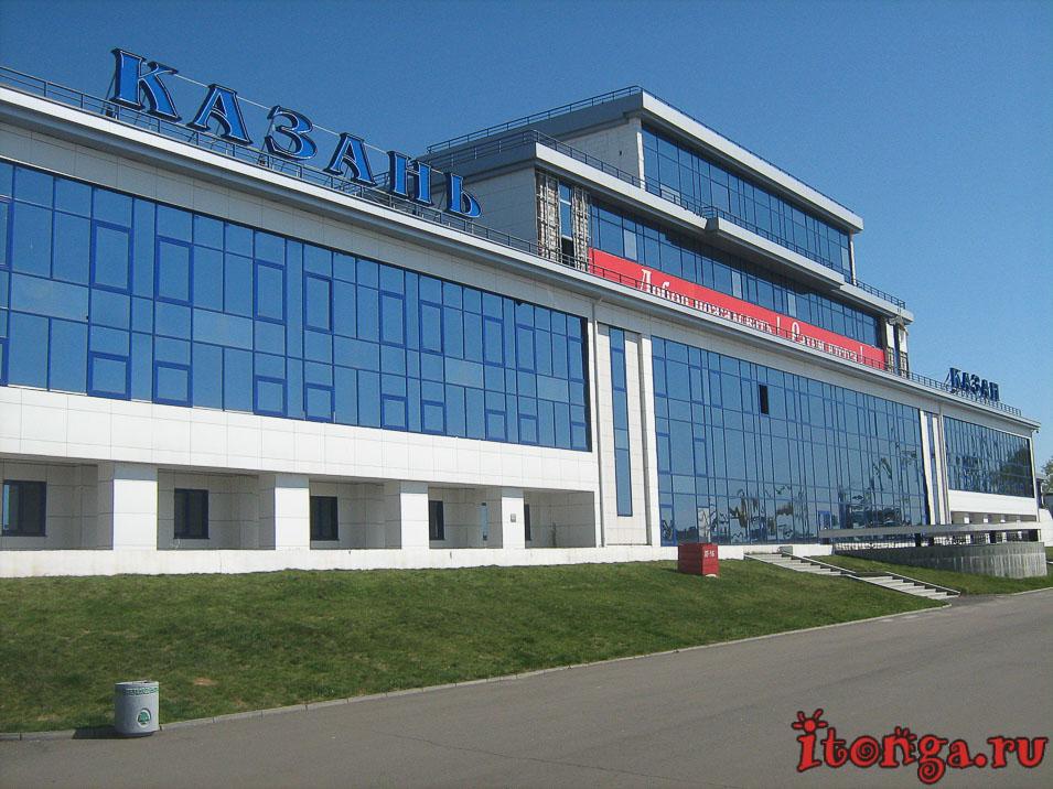 речной вокзал Казань, Казанский речной порт